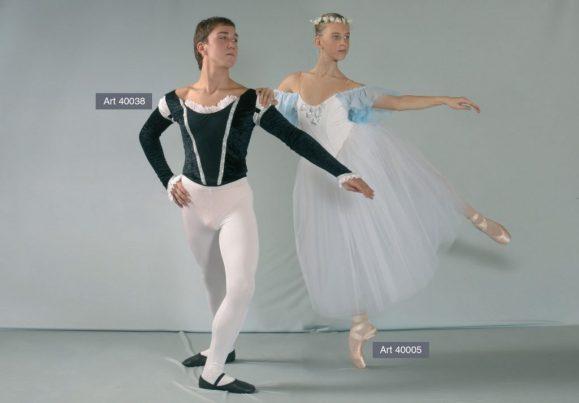 Costumi Principe Albrecht (Giselle) mod. 40038
